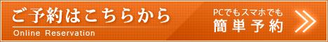 468x60_orange